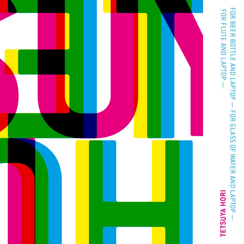 CD Cover of Tetsuya Hori (NASU012)