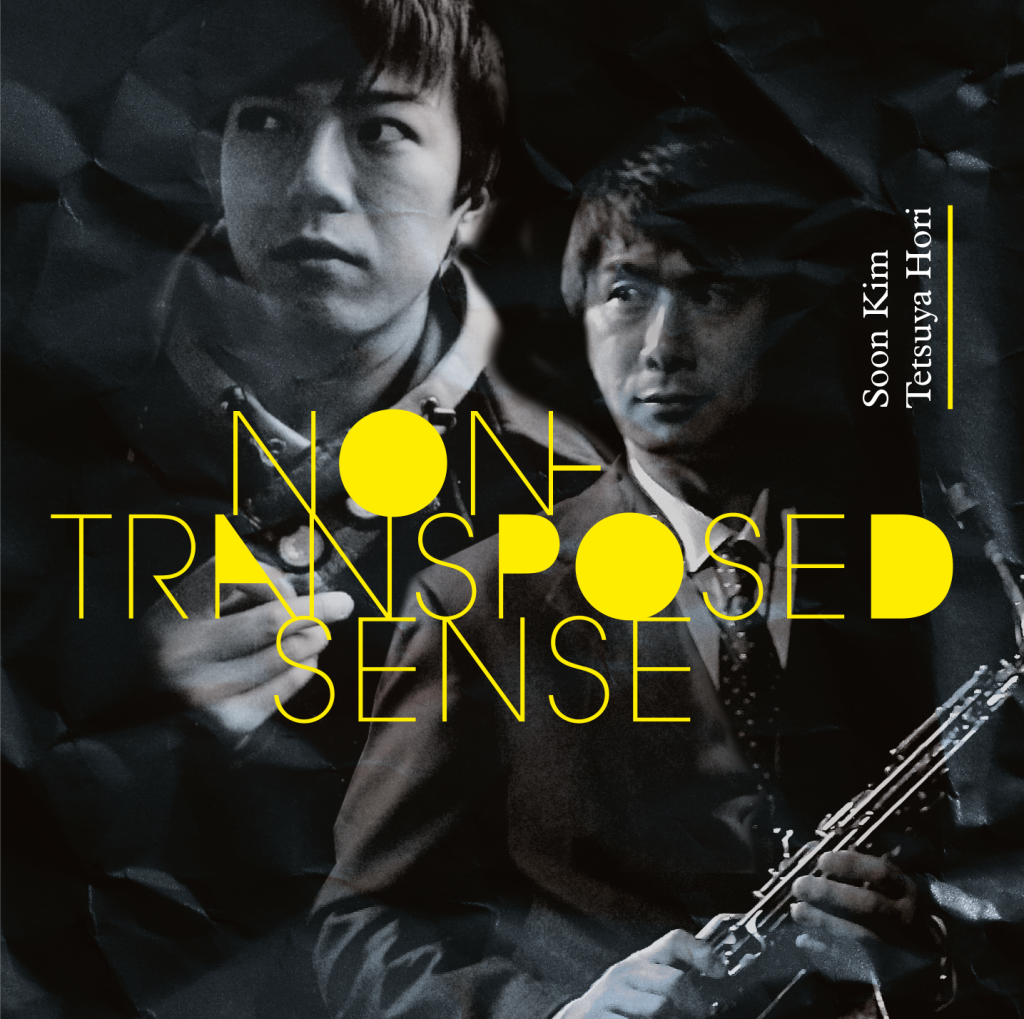 CD Cover of Non-Transposed Sense (KCD5228)